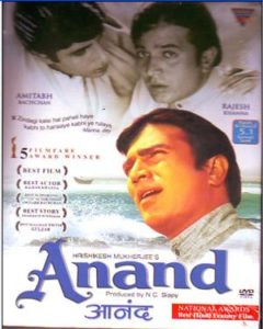 Anand 1971 Movie