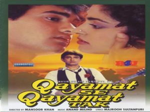 Qayamat Se Qayamat Tak 1988 Movie