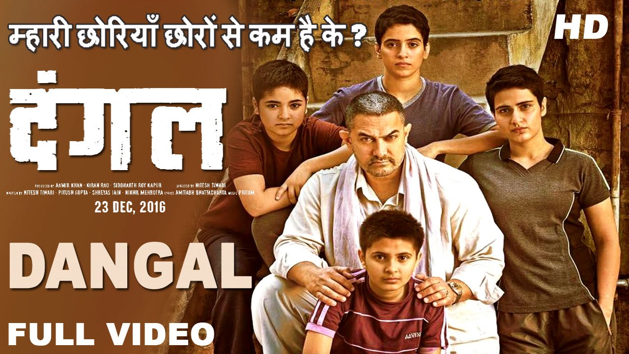 Dangal Movie Review – Aaamir Khan Delivers a Milestone Movie
