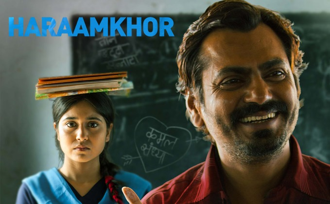 Haraamkhor – Review