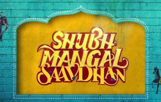 Shubh_Mangal_Saavdhan_Movie