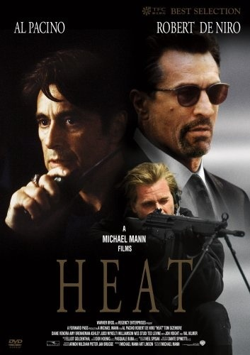 Heat-Movie-Poster-1995