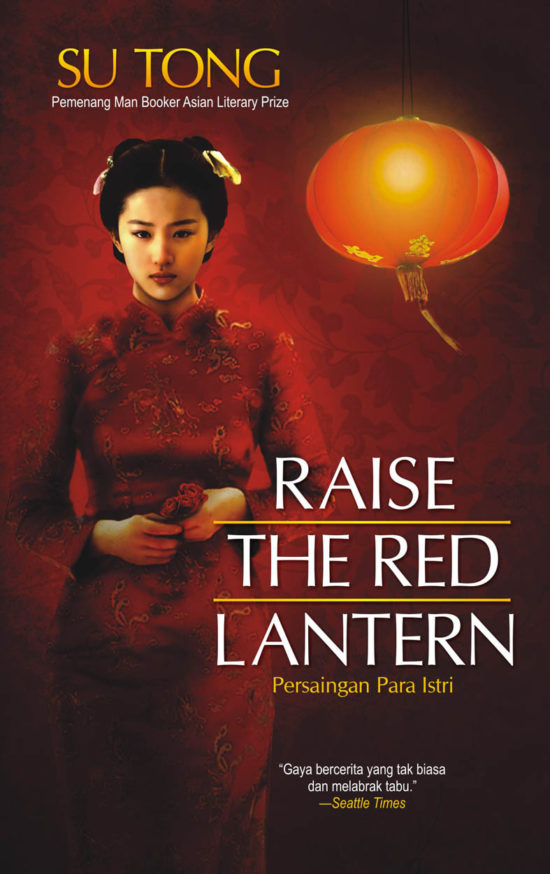 Raise the Red Lantern – Movie Review