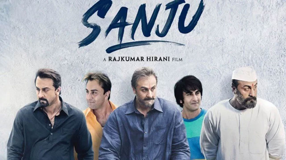 Is Sanju Movie Worth Watching?