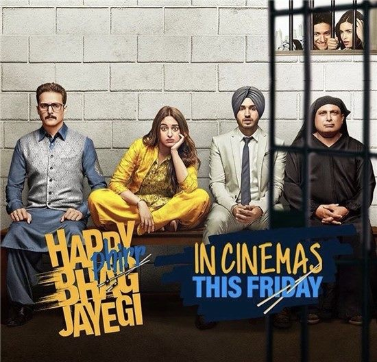 Happy-Phirr-Bhaag-Jayegi-Movie-Review-2018