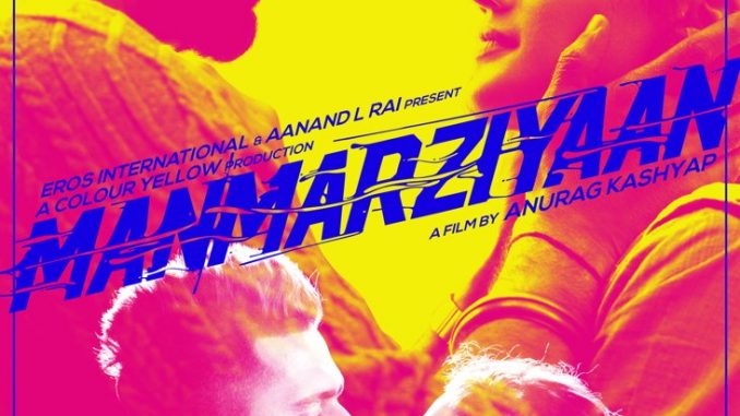 Manmarziyaan-Movie-Review-2018