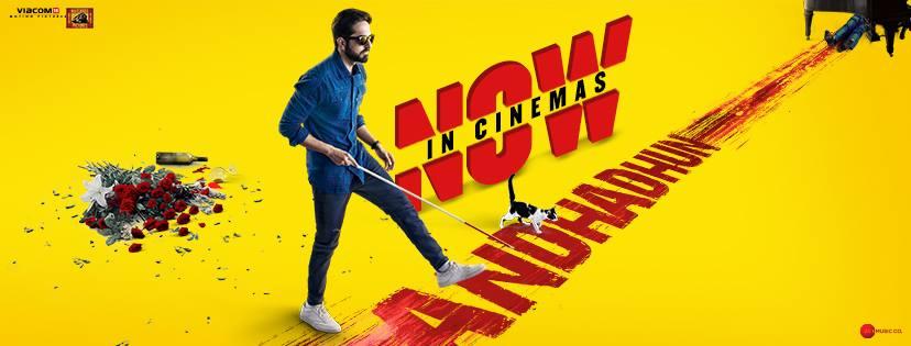 Andhadhun-Movie-Review