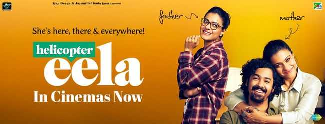 Helicopter-Eela-Movie-Review