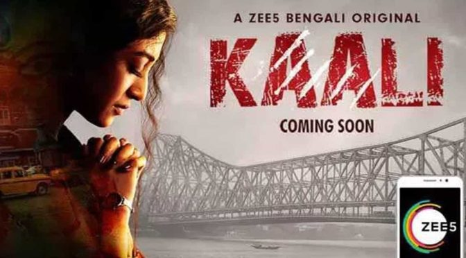 Kaali Trailer Review: To What Extent Can A Mother Go To Save  Her Child?