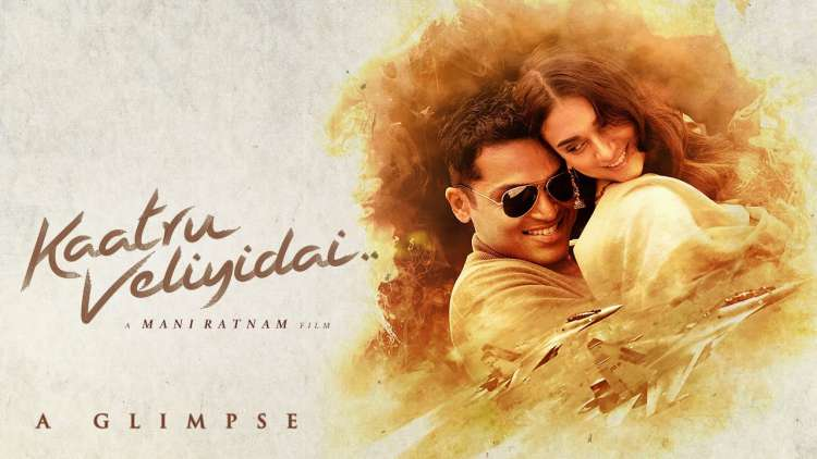 Kaatru Veliyidai – Movie Review