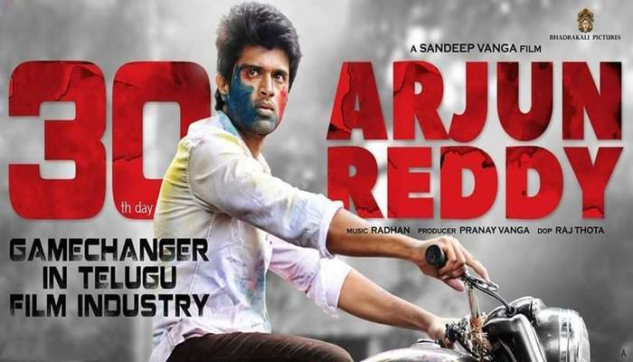 Arjun Reddy Movie 2017