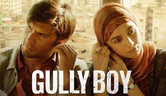 Gully Boy Poster 2019