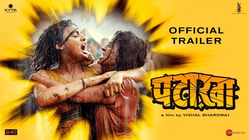 Pataakha-Movie-2018