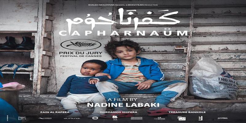 Capernaum – Movie Review