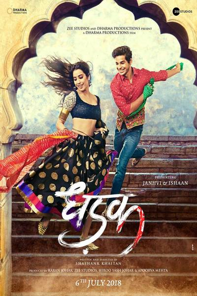 Dhadak-2018-Movie