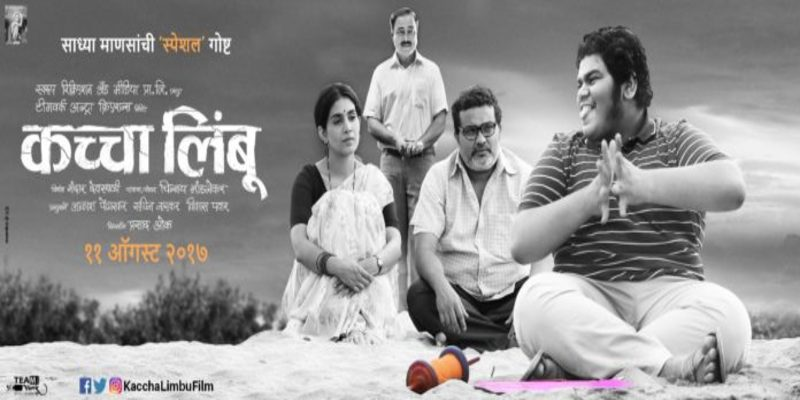 Kaccha Limbu – Movie Review
