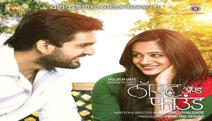Lost and Found Marathi Movie Review
