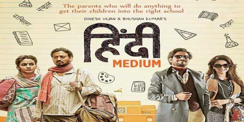Hindi Medium - 2017 Bollywood Film