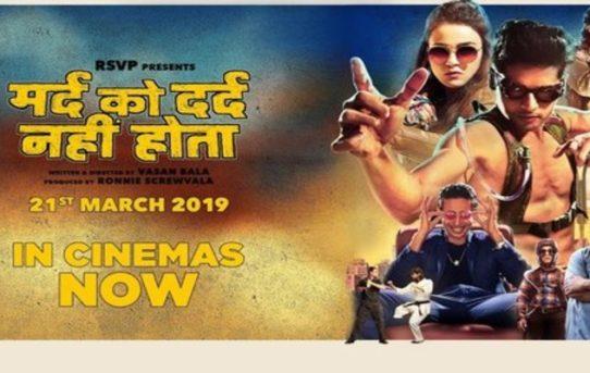 Mard Ko Dard Nai Hota - 2019 Indian Movie