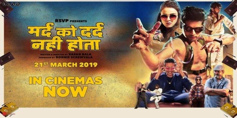 Mard Ko Dard Nahi Hota – Movie Review