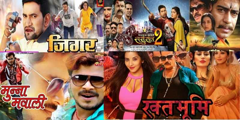 Best Bhojpuri Movies For Paisa Vasool Entertainment