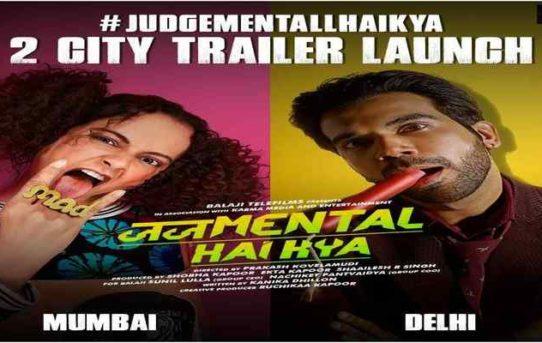 Judgementall Hai Kya-2019-Hindi-Movie