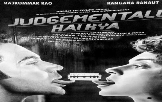 Judgementall Hai Kya Movie Review - A Classic Of The Genre