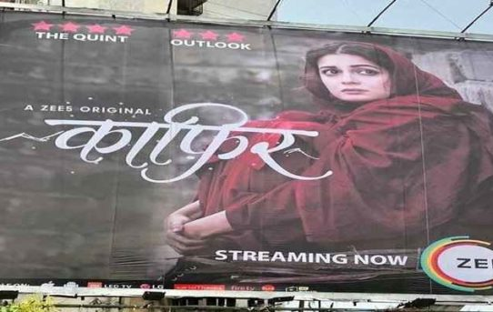 Kaafir-ZEE5-WebSeries-2019
