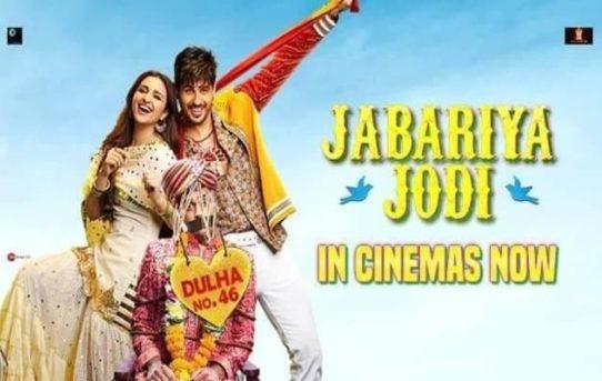 Jabariya-Jodi-2019-Bollywood-Movie