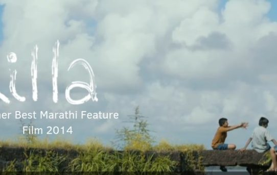 Killa Movie 2015 - Winner Best Marathi Feature Film 2014