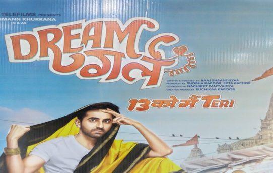 Dream Girl 2019 Movie