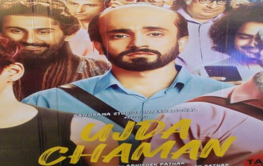 Ujda Chaman 2019 Bollywood Movie Poster