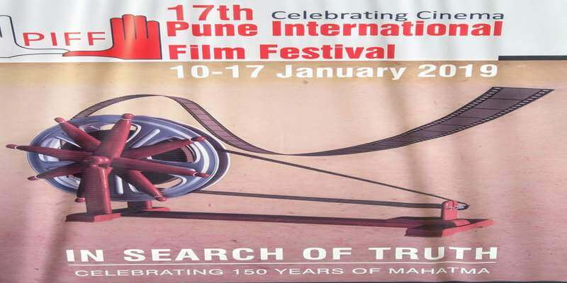 17th Pune International Film Festival-2019 Logo