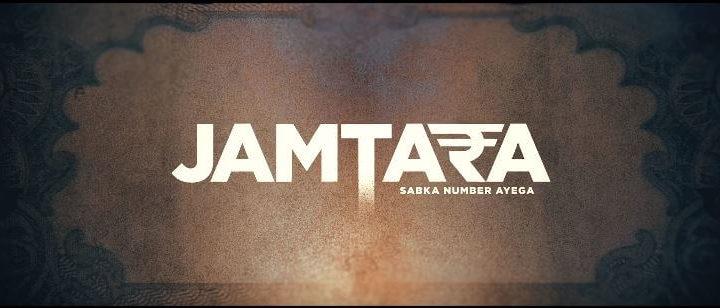 Jamtara - Sabka Number Ayega - Netflix Review