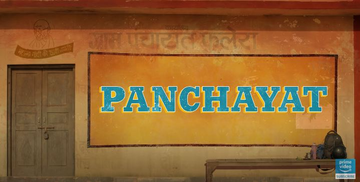 Panchayat Season 1 Review