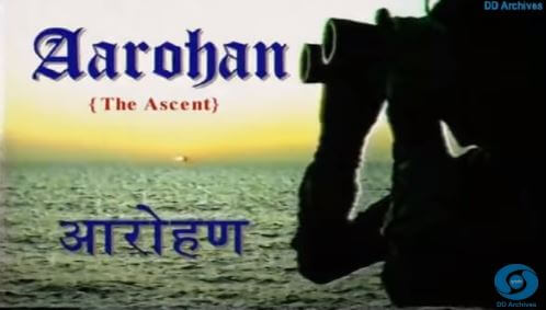 Aarohan – 1996 Doordarshan TV Series
