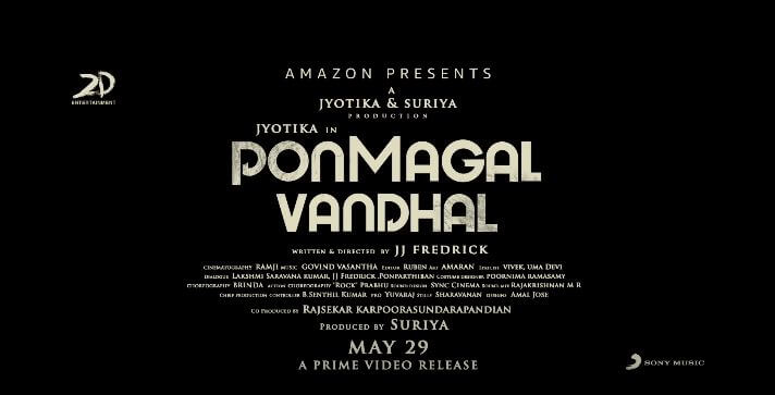 Ponmagal Vandhal – 2020 Tamil Movie Review