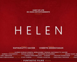 Helen 2019 Malayalam Movie