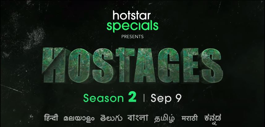 Hostages Season 2 Review – Disney Plus Hotstar