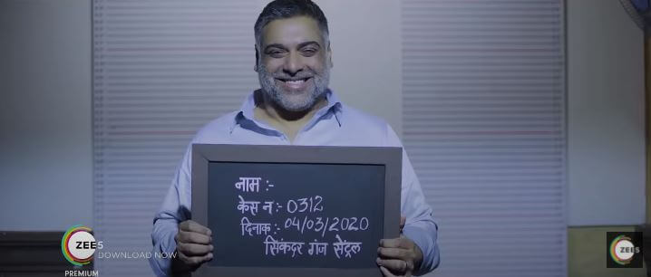 Ram Kapoor as the main antagonist in Abhay Season 2 on ZEE5