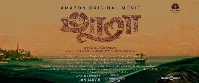 Maara 2021 Movie - Amazon Prime Video
